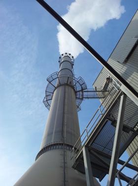 Автоматическая система контроля промышленных выбросов