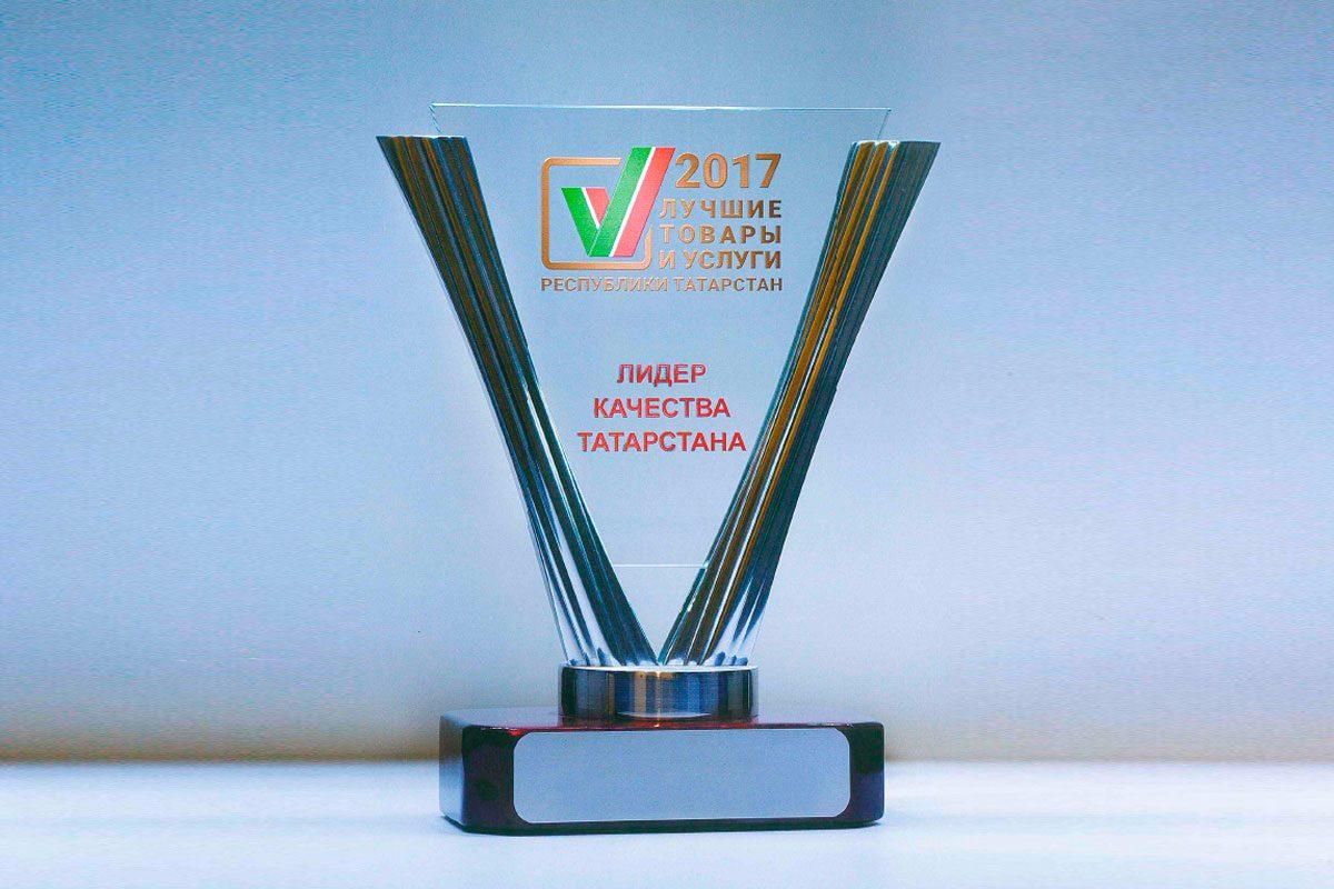 Датчики давления КМ35 на конкурсе «Лучшие товары и услуги Республики Татарстан» 2017