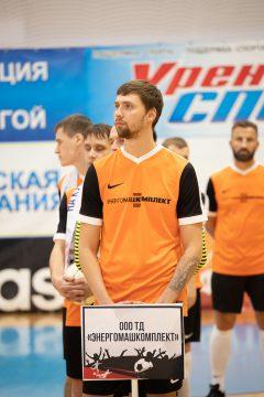 Кубок НПП «ГКС» 2018 — «Энергомашкомплект»